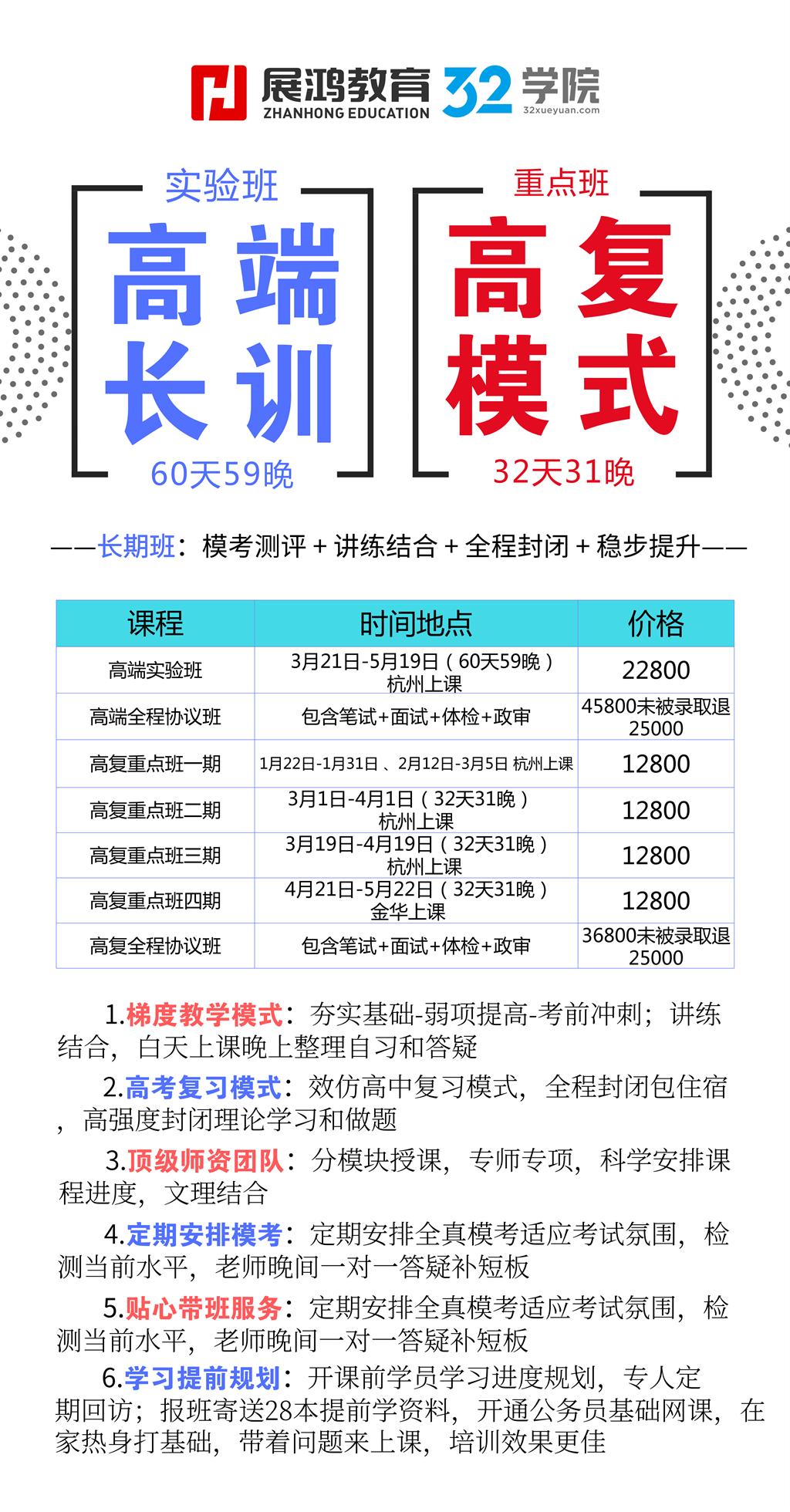 默认标题_自定义cm_2019.01.08 (1).png