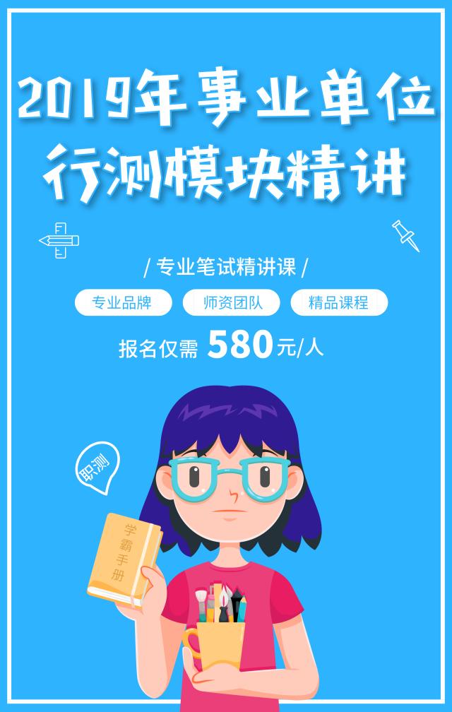 默认标题_手机海报_2019.03.07.png