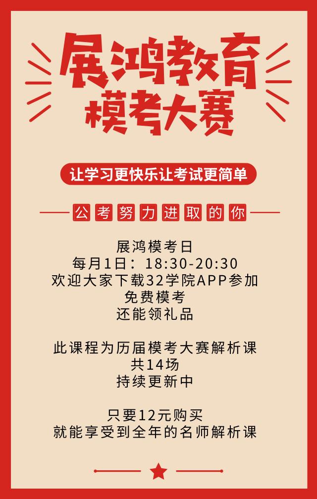 默认标题_手机海报_2019.03.08.png