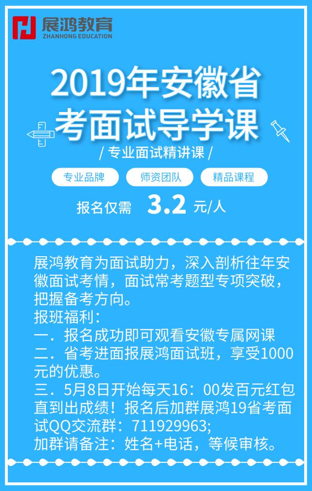 默认标题_手机海报_2019.04.22.png