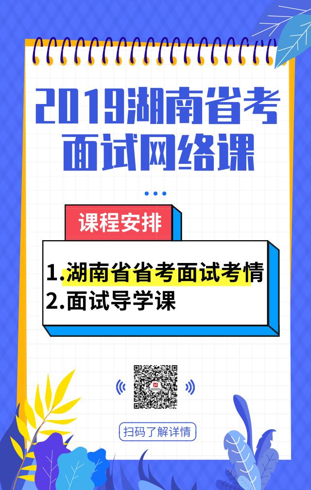 默认标题_手机海报_2019.04.25.png