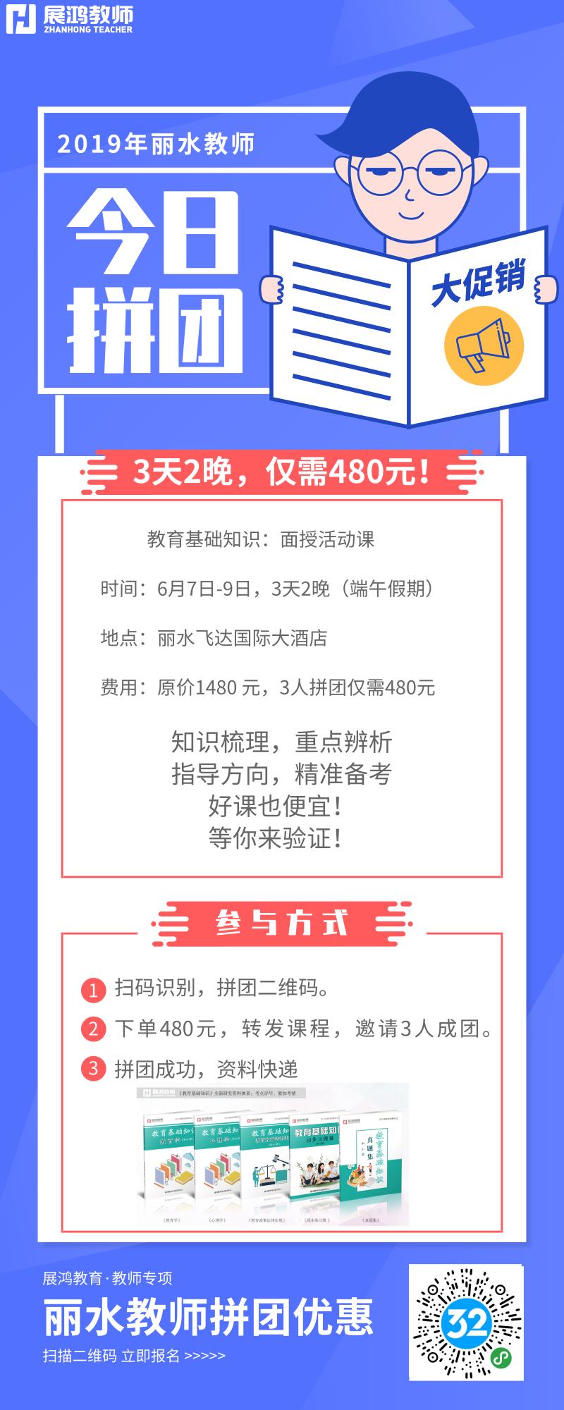 默认标题_营销长图_2019.05.28.png