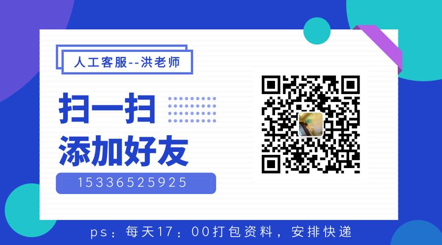 默认标题_横版二维码_2019.05.28.png