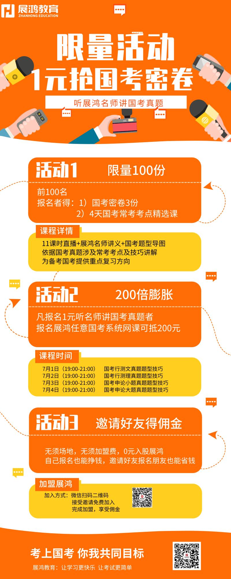 默认标题_营销长图_2019.06.03.png
