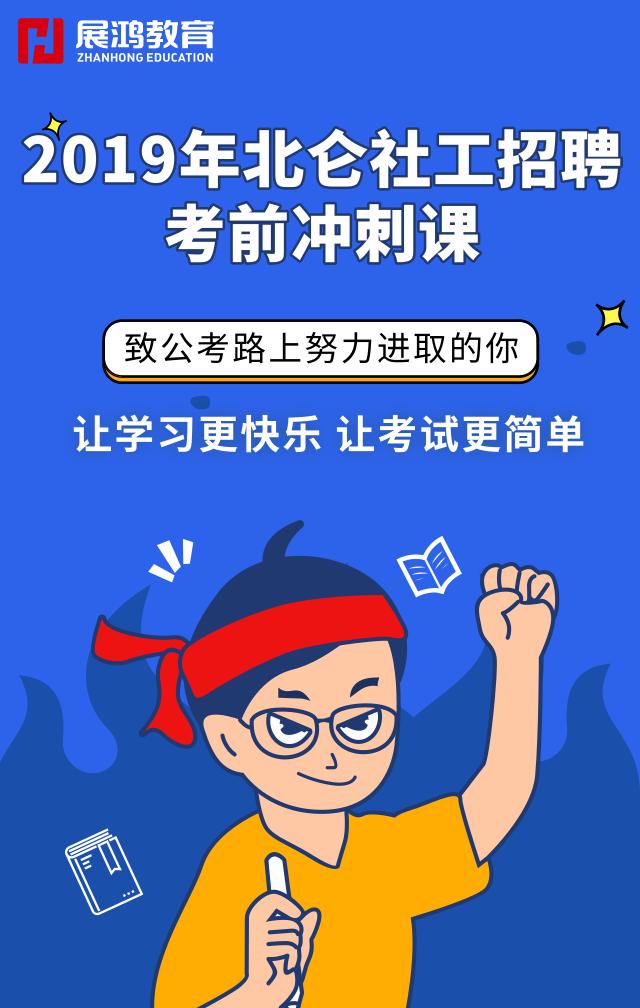 默认标题_手机海报_2019.06.09.png