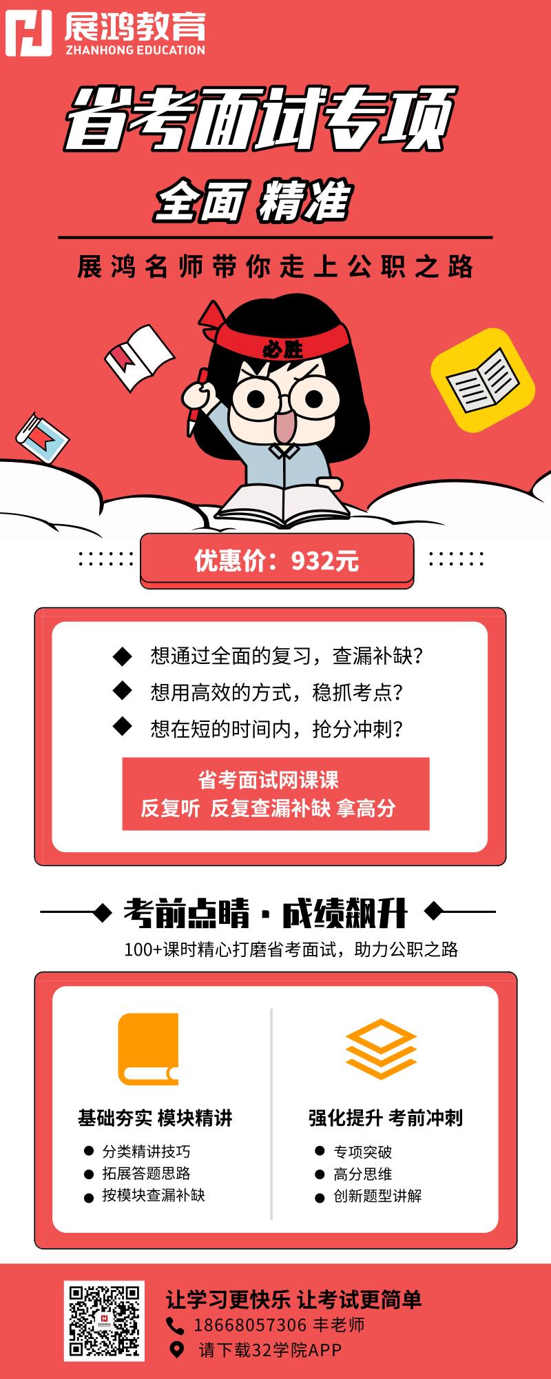 默认标题_营销长图_2019.06.10.png