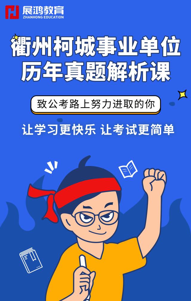默认标题_手机海报_2019.06.11.png