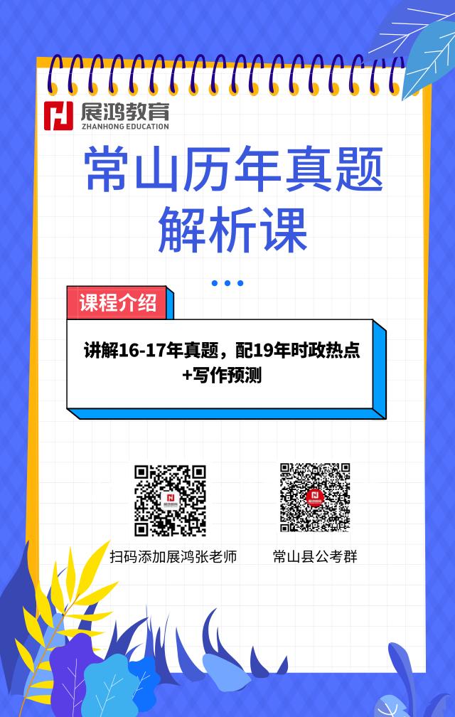 默认标题_手机海报_2019.06.28 (1).png