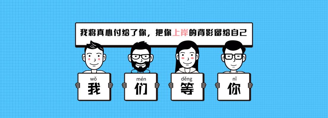 简章头3 (1).jpg