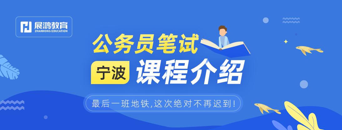 宁波-banner.png