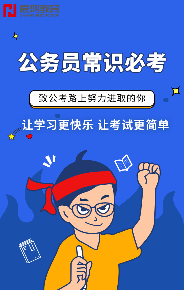默认标题_手机海报_2019-08-21-0.png