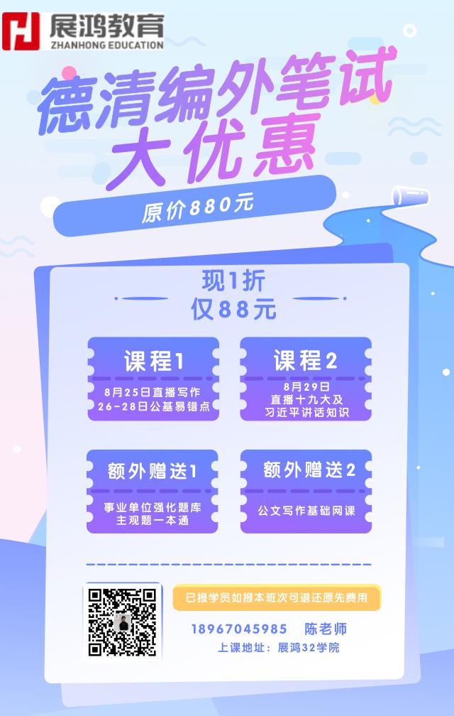 默认标题_手机海报_2019.08.24 (2).png