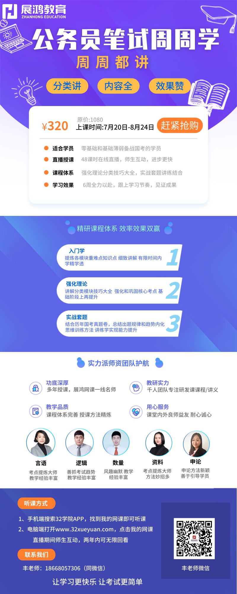默认标题_长图海报_2019.08.27.png