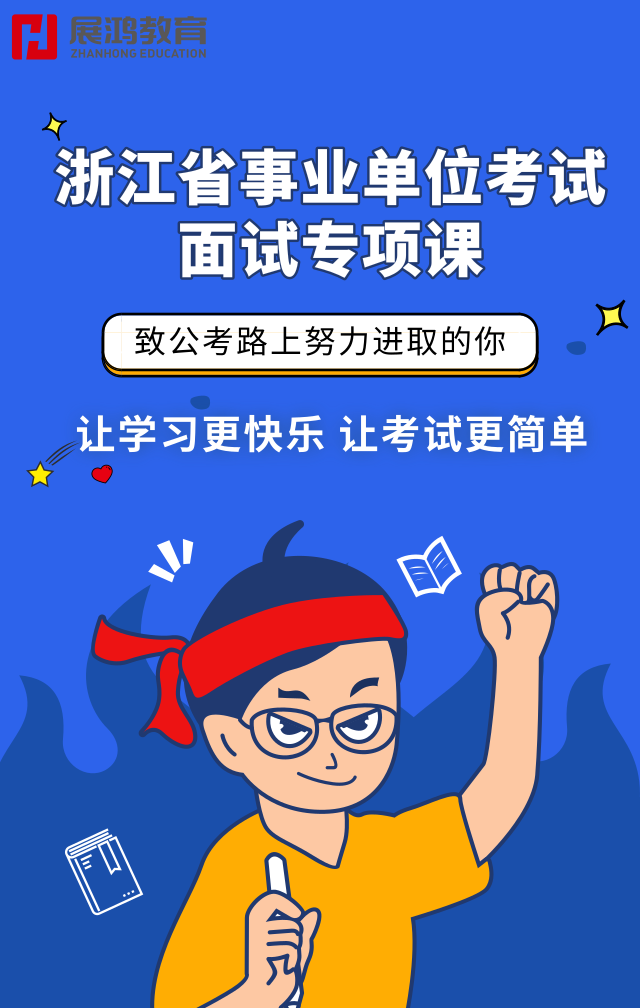 默认标题_手机海报_2019.08.27.png