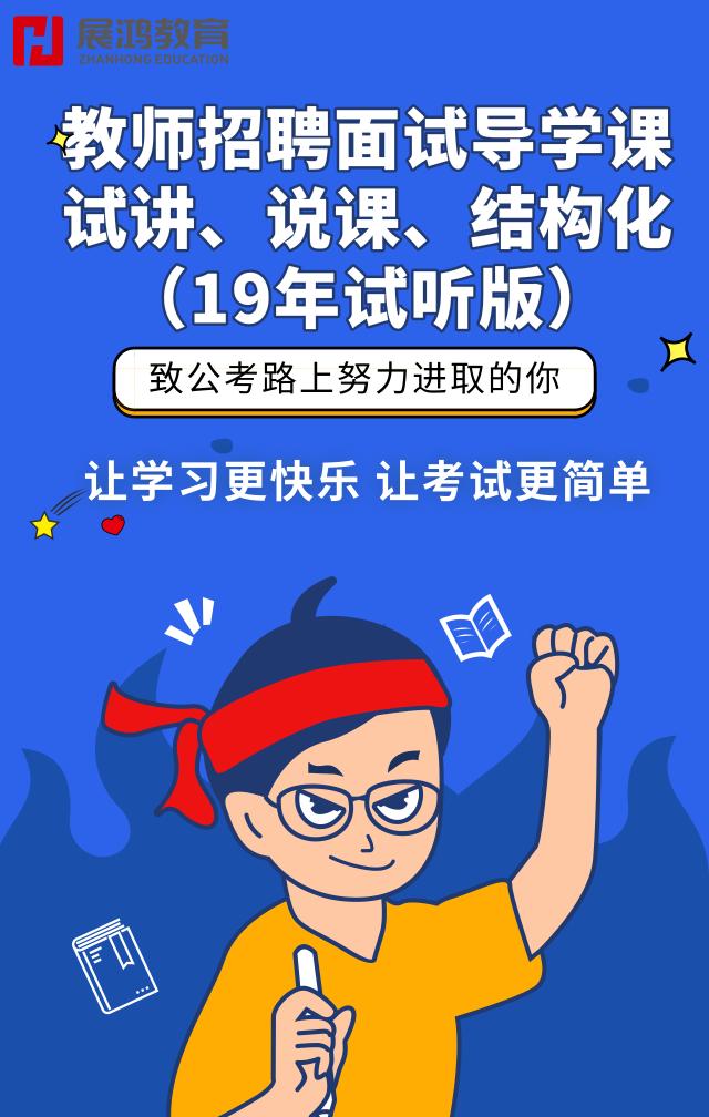 默认标题_手机海报_2019.08.27 (2).png