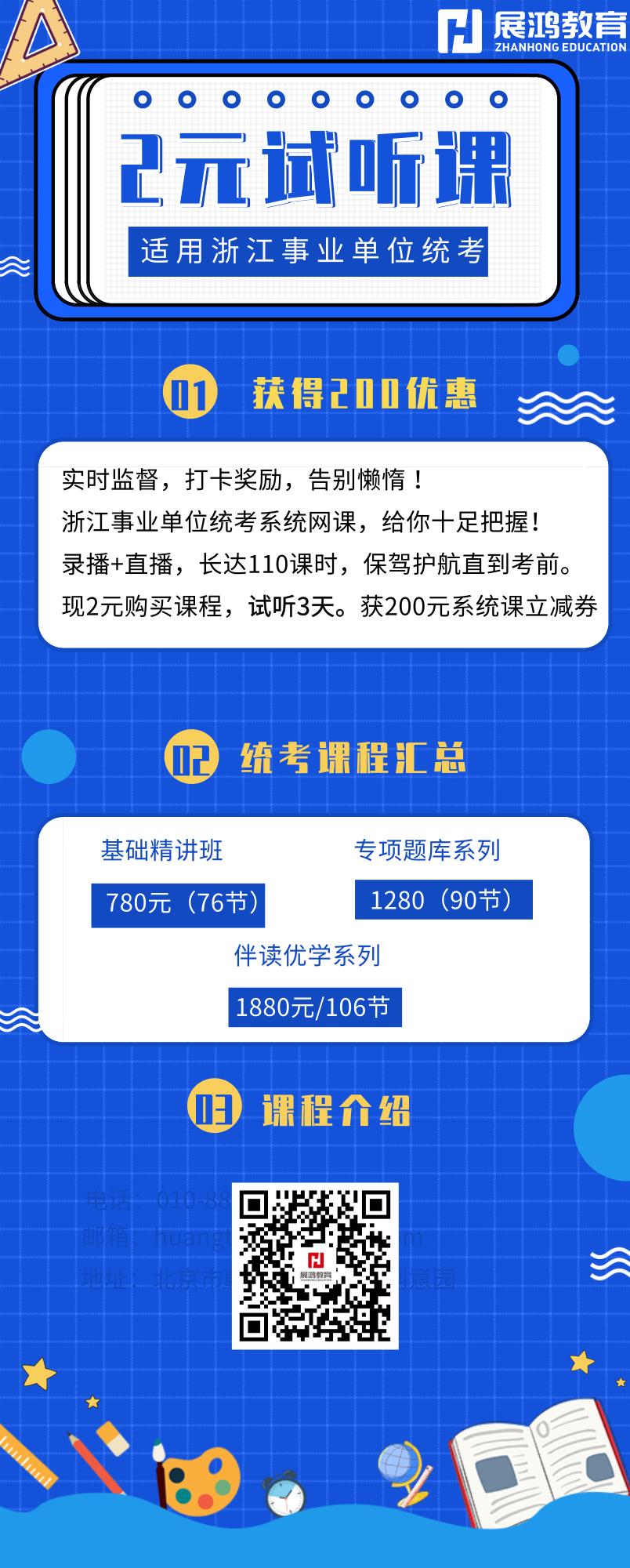 默认标题_自定义px_2019.08.28.png