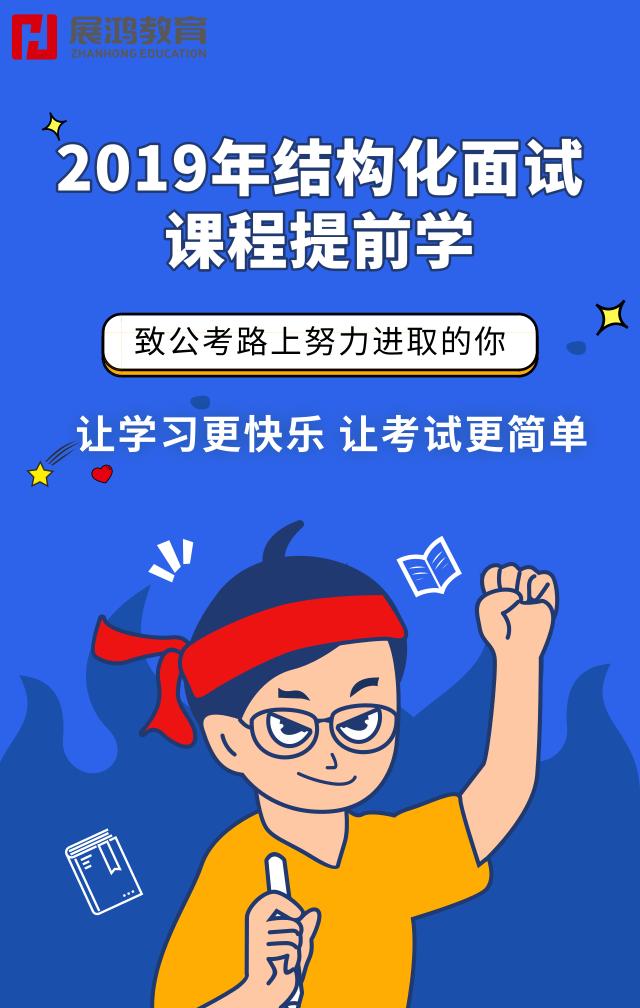 默认标题_手机海报_2019.09.11.png